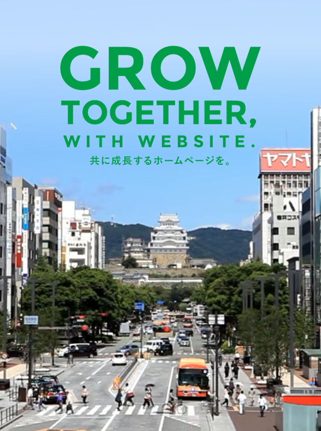 Grow Together, with WebSite.
