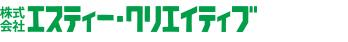 株式会社エスティー・クリエイティブ 10TM ANNIVERSARY