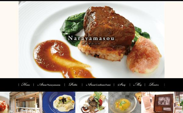 奈良市 ナラヤマソウ様 ホームページ制作