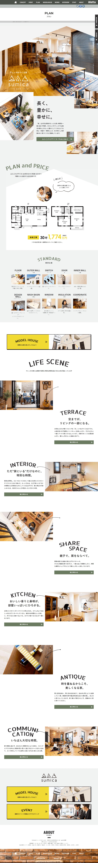 姫路市 株式会社アレッタ様 ホームページ制作2