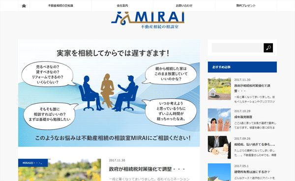 姫路市 ビッグホーム流通有限会社様 ホームページ制作