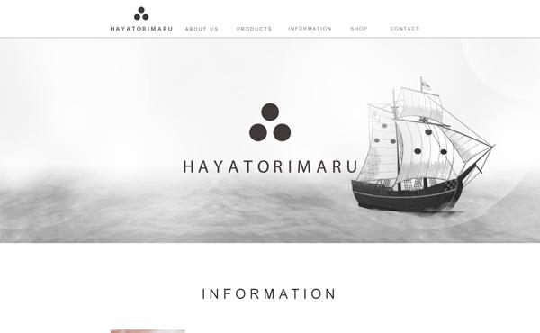 姫路市 HAYATORIMARU様 ホームページ制作
