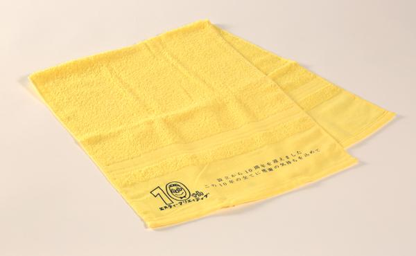 姫路市 株式会社エスティー・クリエイティブ 10周年記念タオル