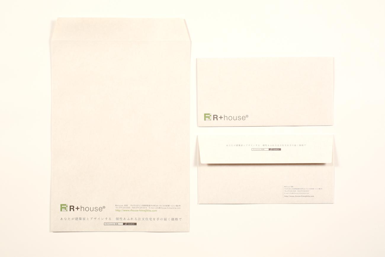 ビオラホーム R+house様 封筒制作2