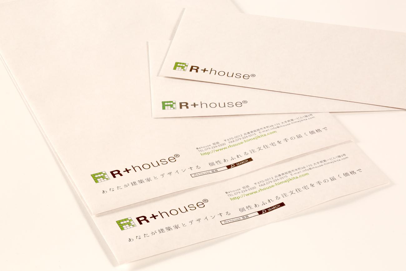 ビオラホーム R+house様 封筒制作3