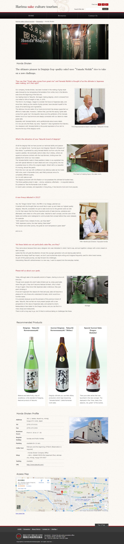 播磨広域連携協議会 はりま酒文化ツーリズム 英語サイト2