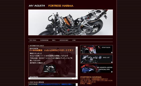 姫路市 シースケープ様 MVアグスタ専門サイト