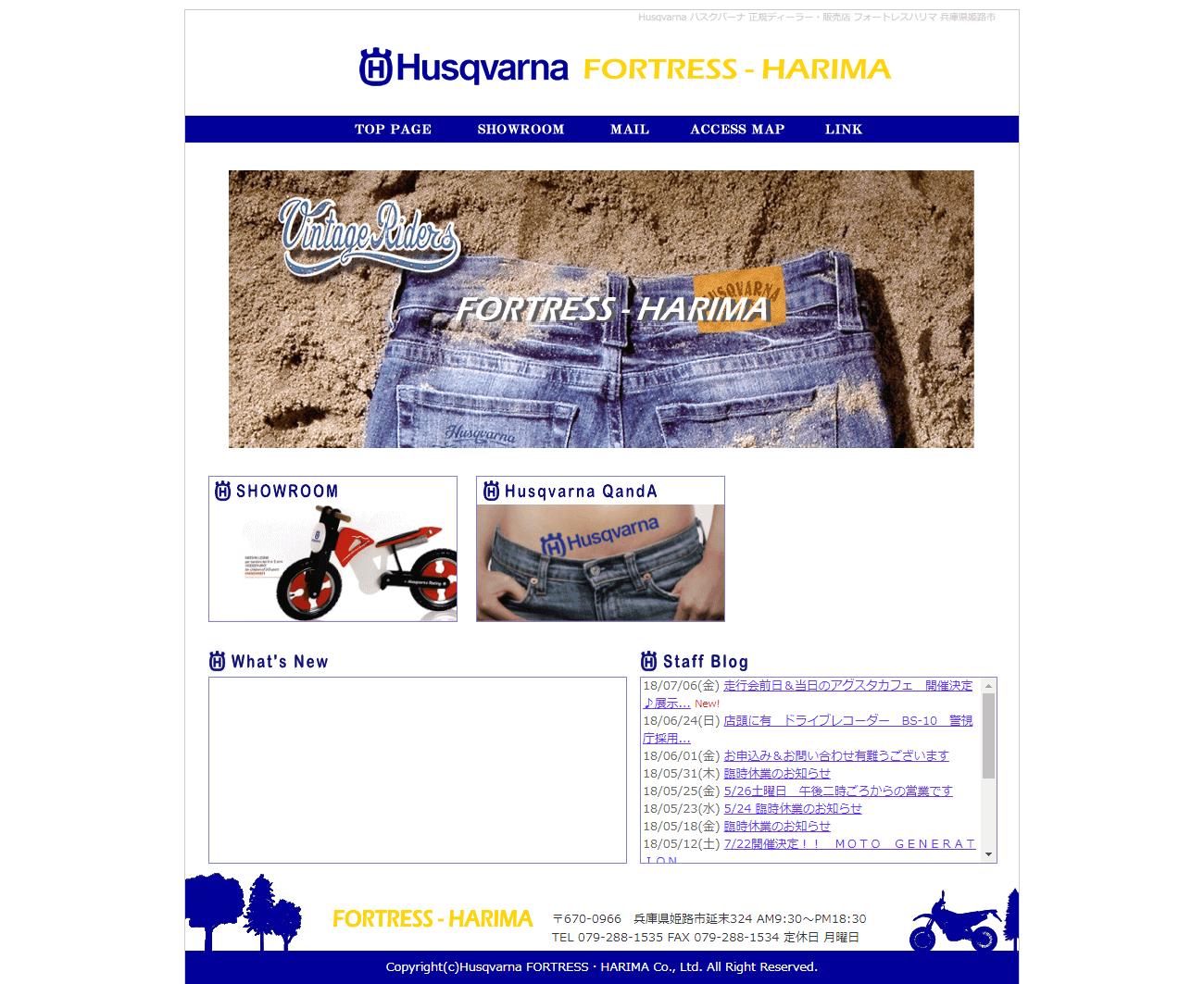 姫路市 シースケープ様 husqvarna専門サイト1