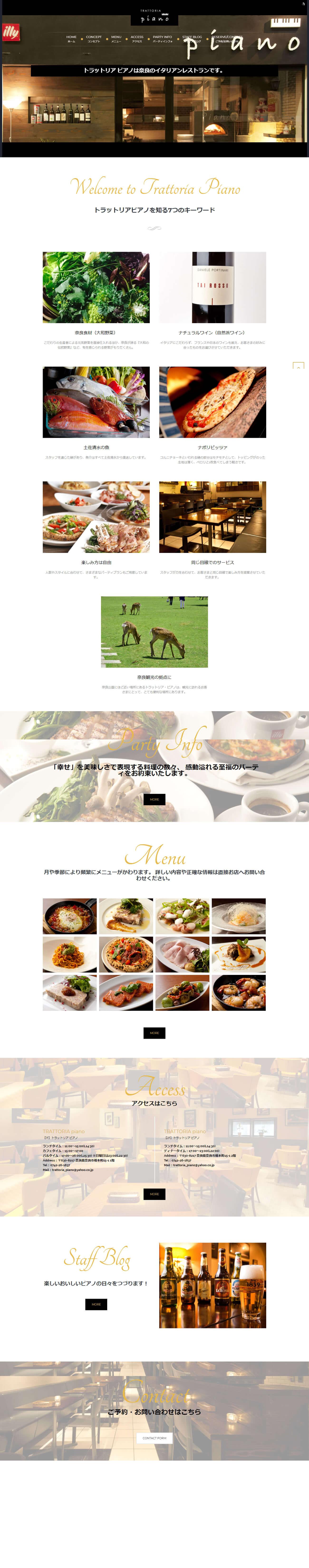 奈良県 株式会社シンクロニシティコーポレーション ホームページ制作2