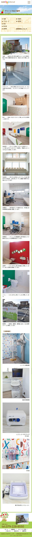 姫路市 たまきこどもクリニック様 ホームページ制作4