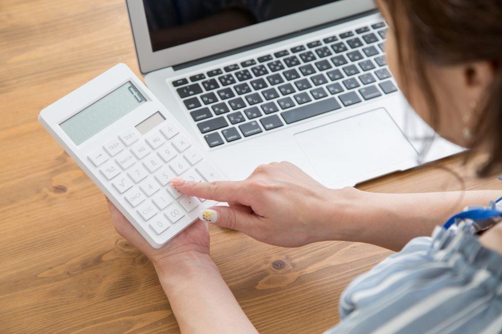 消費税増税に伴う料金の消費税率対応について