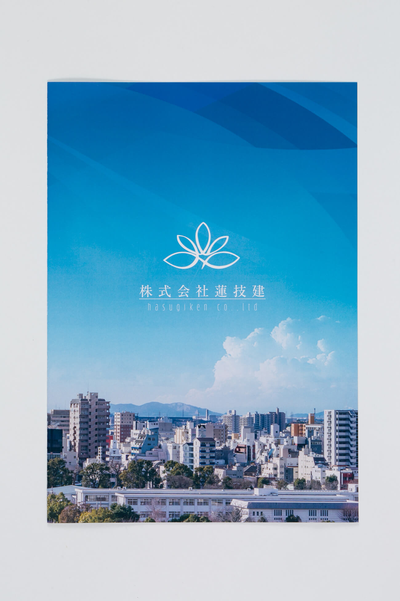 姫路市 株式会社蓮技建様 会社案内パンフレット制作1