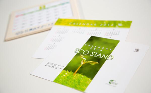 赤穂市 株式会社横山サポートテック様 カレンダー制作