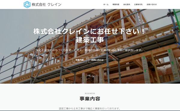 姫路市 KS DENTAL ホームページ制作