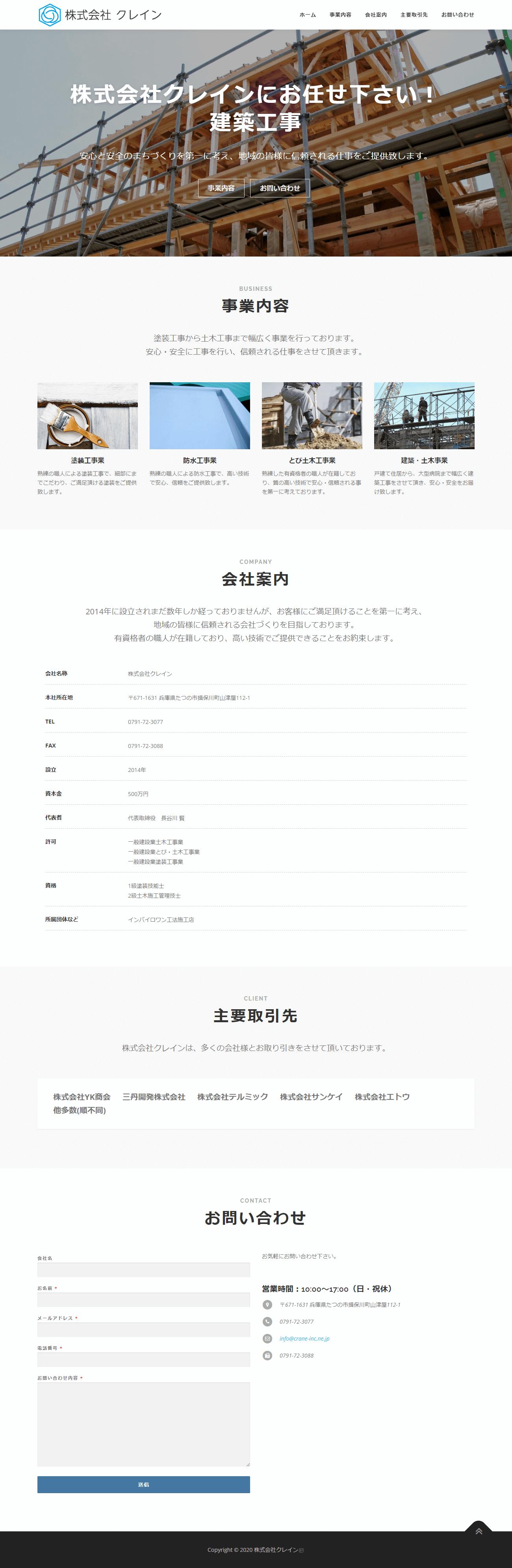 姫路市 KS DENTAL ホームページ制作1