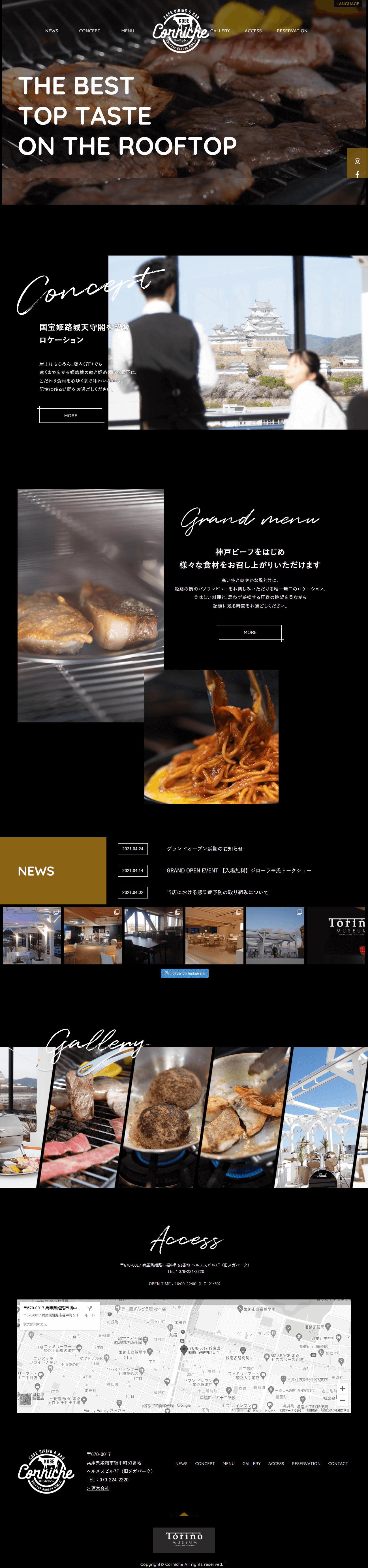 姫路市 カフェダイニング&バー コーニッシュ ホームページ制作1