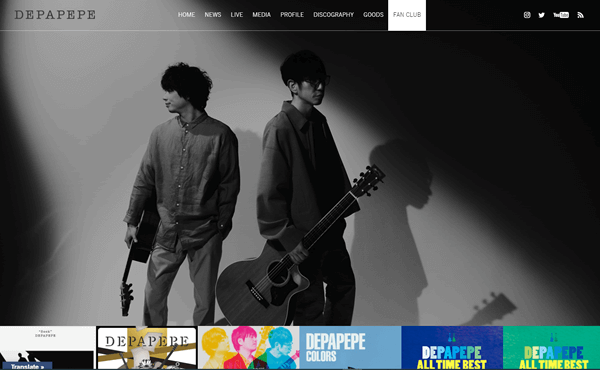 東京都 DEPAPEPE ホームページ制作