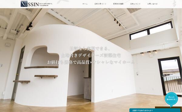 姫路市 株式会社日新 ホームページ制作