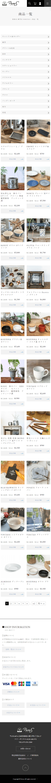 姫路市 PORTUS(ポルトゥス) ホームページ制作4
