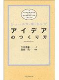 o0120016210174798689 - 姫路 ホームページ制作コンサルタントの連休