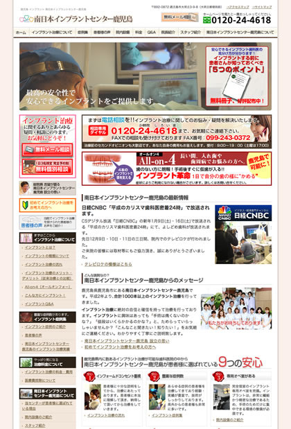 o0420061910357672013 - 残り4つのホームページ!!