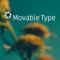 【Movabletype】アプリを起動してサインインする